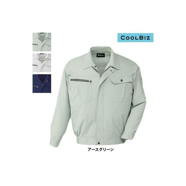 自重堂 86100 ストレッチ長袖ブルゾン シャミランストレッチサマーツイル(ポリエステル70%・綿30%) ストレッチ 帯電防止素材使用