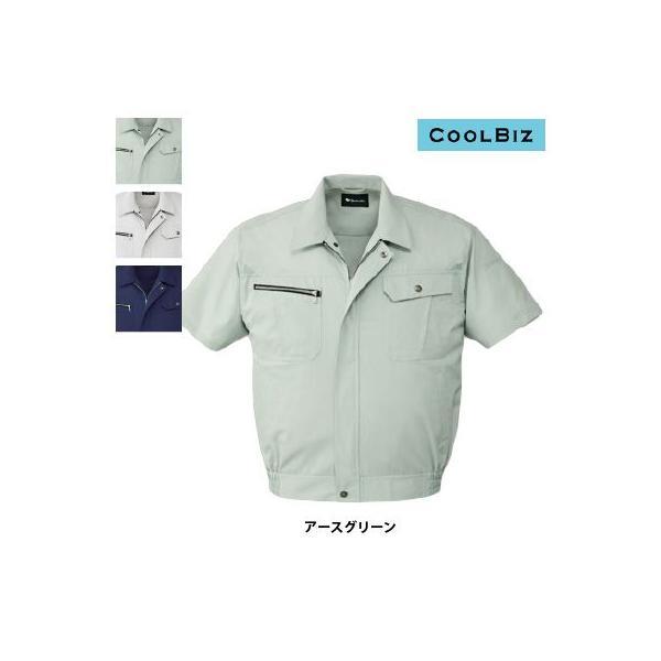 自重堂 86110 ストレッチ半袖ブルゾン シャミランストレッチサマーツイル(ポリエステル70%・綿30%) ストレッチ 帯電防止素材使用