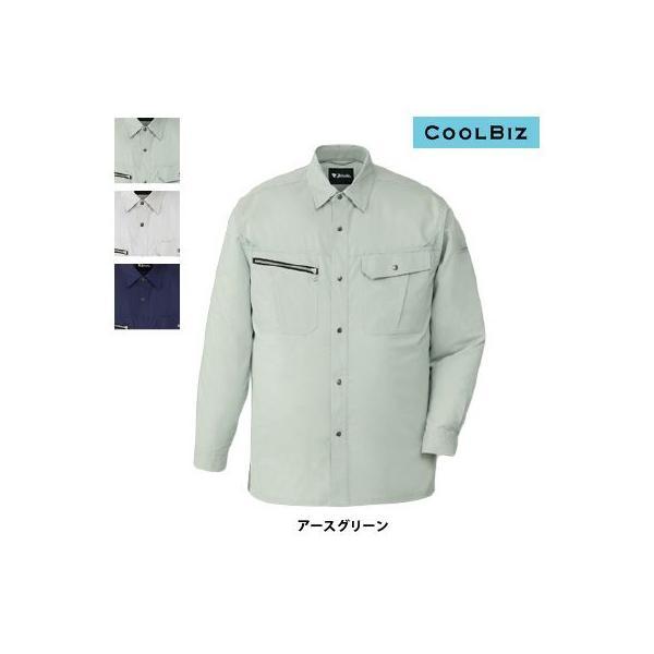 自重堂 86104 ストレッチ長袖シャツ シャミランストレッチサマーツイル(ポリエステル70%・綿30%) ストレッチ 帯電防止素材使用