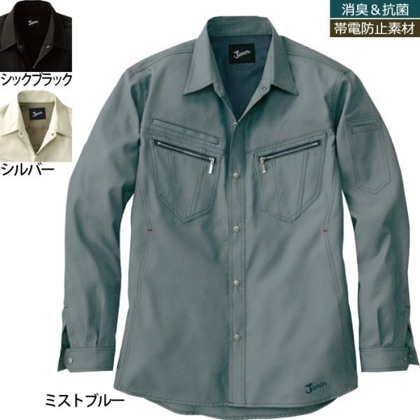 自重堂 Jawin 55804 長袖シャツ ドライオックス(ポリエステル85%・綿15%) 帯電防止素材使用