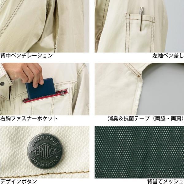 作業服 作業着 自重堂 55900 長袖ジャンパー S〜LL|kinsyou-webshop|02