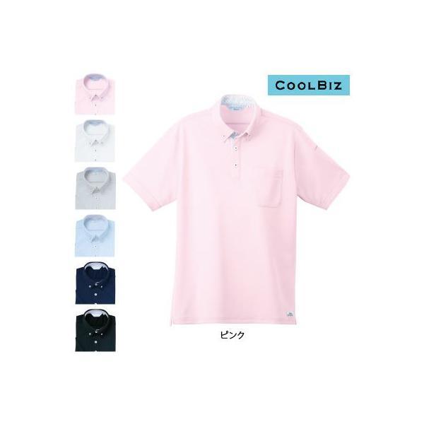 ジーベック 6180 半袖ポロシャツ スムースジャガード ポリエステル100% 伸縮素材