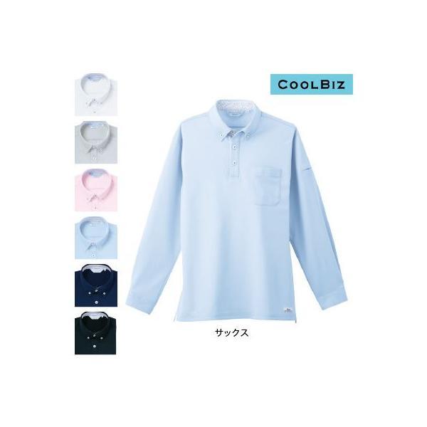 ジーベック 6185 長袖ポロシャツ スムースジャガード ポリエステル100% 伸縮素材