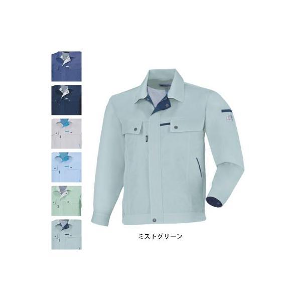 ジーベック 1554 長袖ブルゾン トロピカル ポリエステル80%・綿20% 帯電防止素材 CRESTA21
