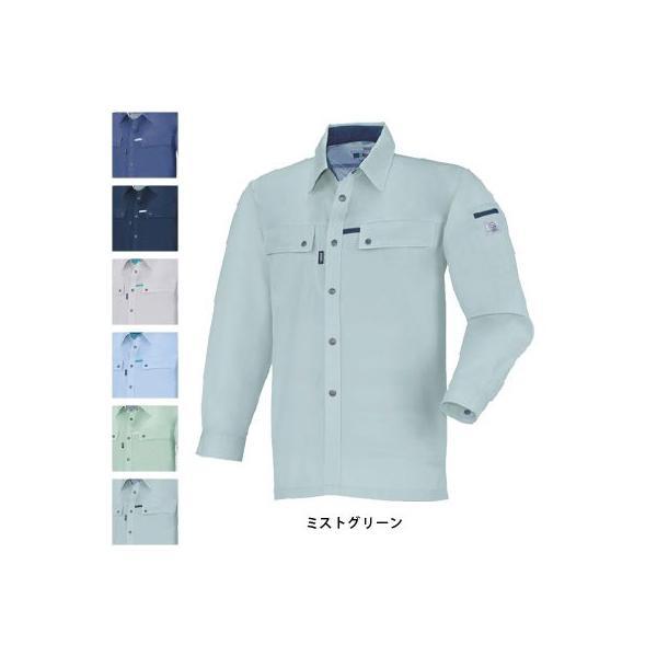 ジーベック 1553 長袖シャツ トロピカル ポリエステル80%・綿20% 帯電防止素材 CRESTA21