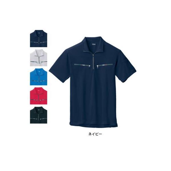 ジーベック 6160 半袖ジップアップシャツ ディンプルニット ポリエステル100% 伸縮素材