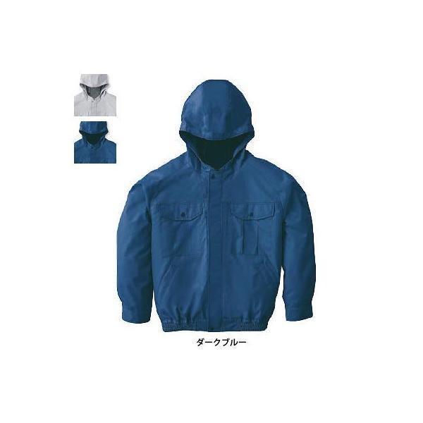 サンエス 空調風神服 KU90800 チタン加工フード付長袖ブルゾン タフタ ポリエステル100% チタン加工 UVカット ファン無し単品