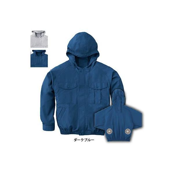 サンエス 空調風神服 KU90810 フード付長袖ブルゾン タフタ ポリエステル100% UVカット ファン無し単品