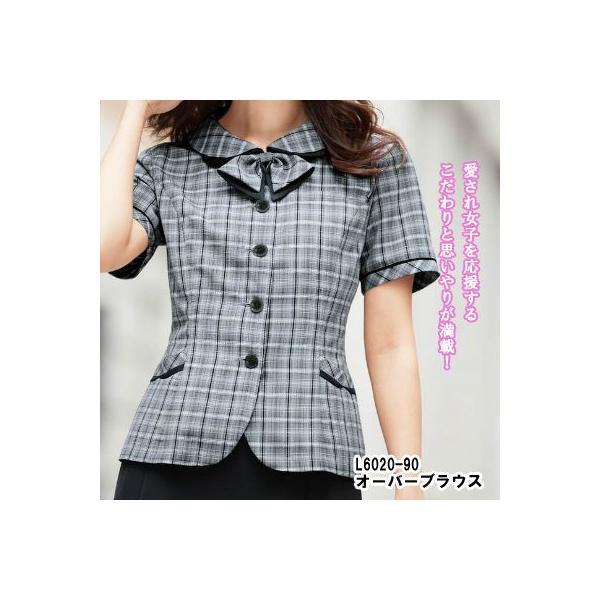 オフィスウェア 事務服 制服 ピエ L6020 オーバーブラウス 5号〜15号|kinsyou-webshop