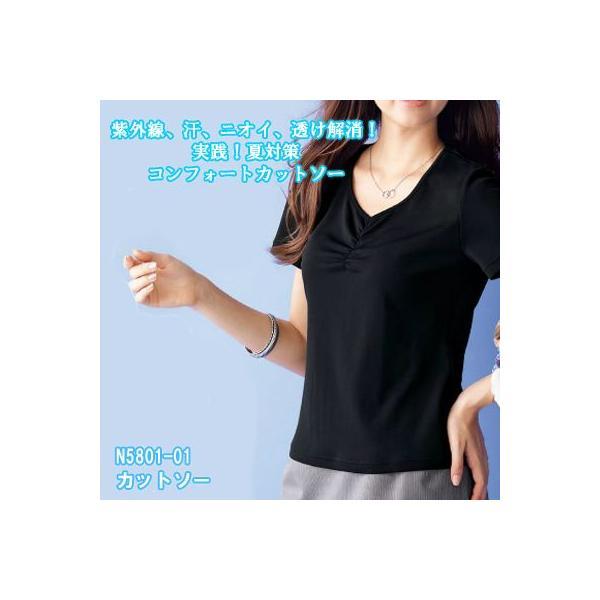 オフィスウェア 事務服 制服 ピエ N5801 カットソー(Vネック) S〜3L kinsyou-webshop