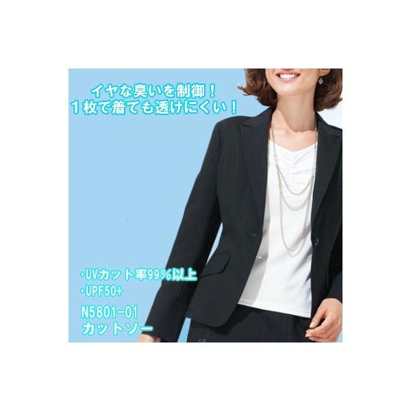 オフィスウェア 事務服 制服 ピエ N5801 カットソー(Vネック) S〜3L kinsyou-webshop 03