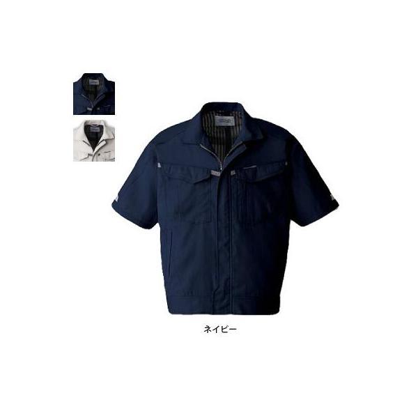 コーコス A-420 半袖ブルゾン サマーストレッチオックス ポリエステル85%・綿15% ストレッチ JIS帯電防止規格合格