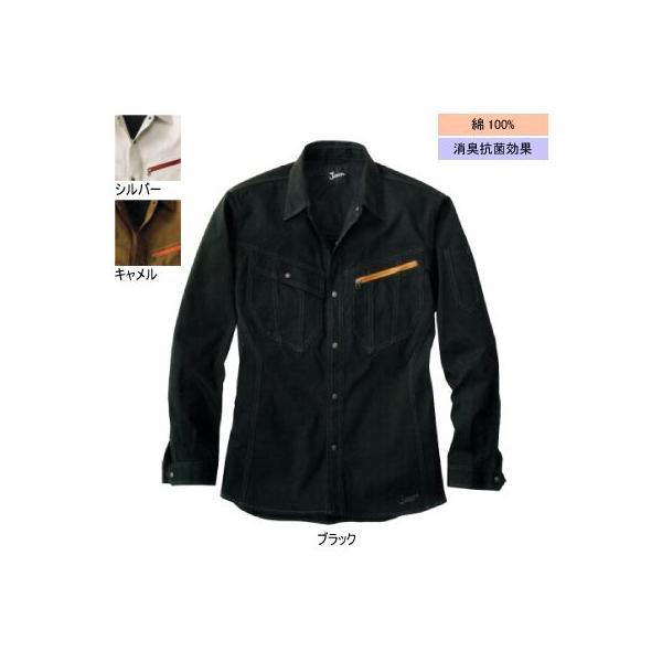 自重堂 Jawin 51904 長袖シャツ ランダムコード(綿100%)