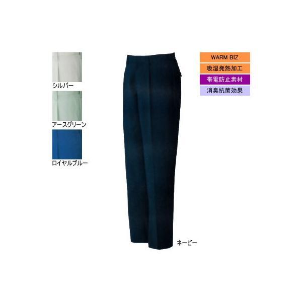 作業服 ズボン 作業着 自重堂 82201 製品制電吸湿発熱ストレッチワンタックパンツ 91〜106|kinsyou-webshop