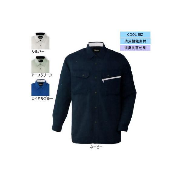 自重堂 86204 接触冷感長袖シャツ