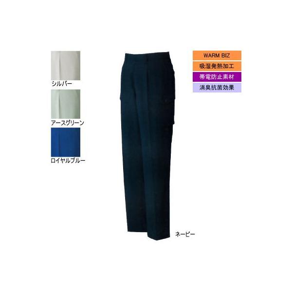 作業服 ズボン 作業着 自重堂 82202 製品制電吸湿発熱ワンタックカーゴパンツ 70〜88|kinsyou-webshop