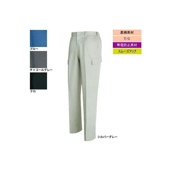 ジーベック 1603 ノータックピタリティラットズボン 裏綿ツイル ポリエステル90%・綿10% 帯電防止素材 NEWピタリティ