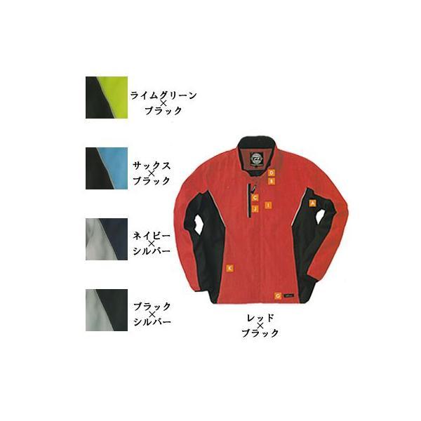 サンエス BO31330(AG31330) 防寒ジャケット リップ([表]ポリエステルリップ100%、[裏]ポリエステルタフタ100%、[中綿]ポリエステル100%) 撥水 防風 反射パイピング