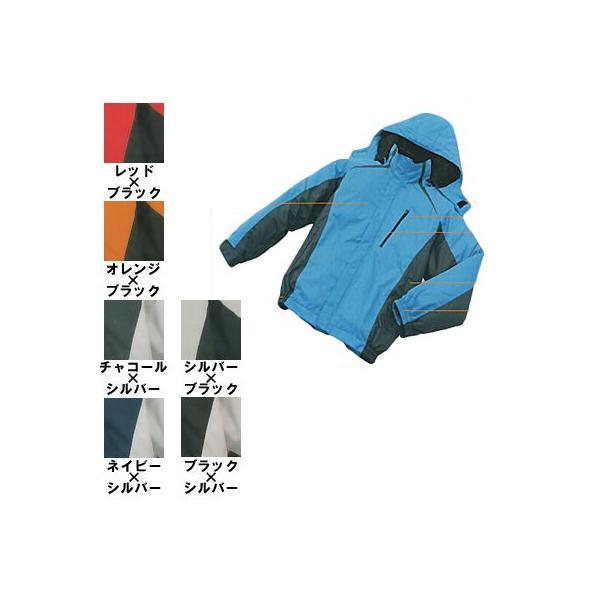 サンエス BO31230R(AG31230) 防寒ブルゾン リップ([表]ポリエステル100%、[裏]フリース・ポリエステル100%、[袖・フード/中綿]ポリエステル100%) 撥水 防風 反射パイピング