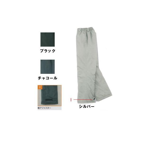 サンエス BO31235R(AG31235) 防寒パンツ リップ([表]ポリエステル100%、[裏]ポリエステル100%、[中綿]ポリエステル100%) 撥水 防風
