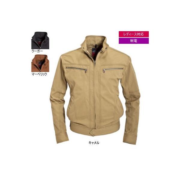 バートル 5301 ジャケット T/Cリップクロス 制電ケア設計 ポリエステル65%・綿35%
