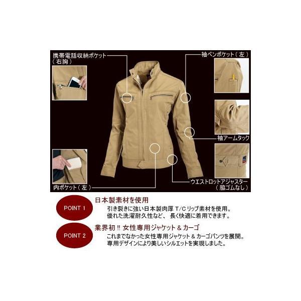 作業服 作業着 春夏用 バートル 5308 レディスジャケット S〜L かっこいい kinsyou-webshop 03