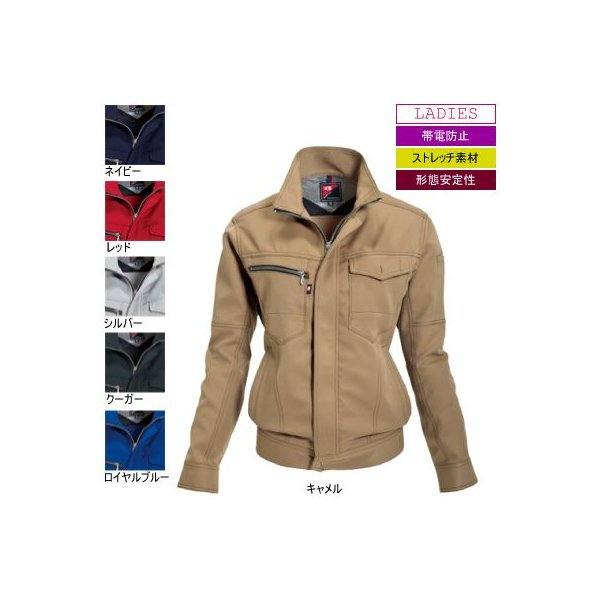 バートル 7088 レディースジャケット 裏綿ツイル メカニカルストレッチ 製品制電JIS T8118適合品 ポリエステル90%・綿10%