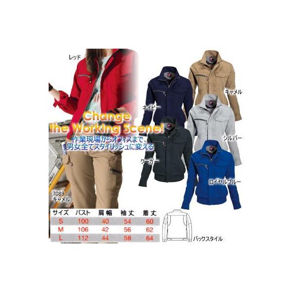 作業着 作業服 バートル BURTLE 7088 レディスジャケット S〜L かっこいい|kinsyou-webshop|02