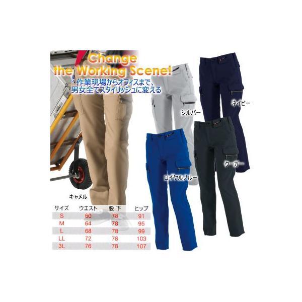 作業着 作業服 バートル BURTLE 7089 レディスカーゴパンツ S〜LL かっこいい|kinsyou-webshop|02
