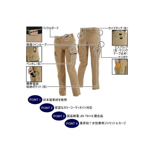 作業着 作業服 バートル BURTLE 7089 レディスカーゴパンツ S〜LL かっこいい|kinsyou-webshop|03