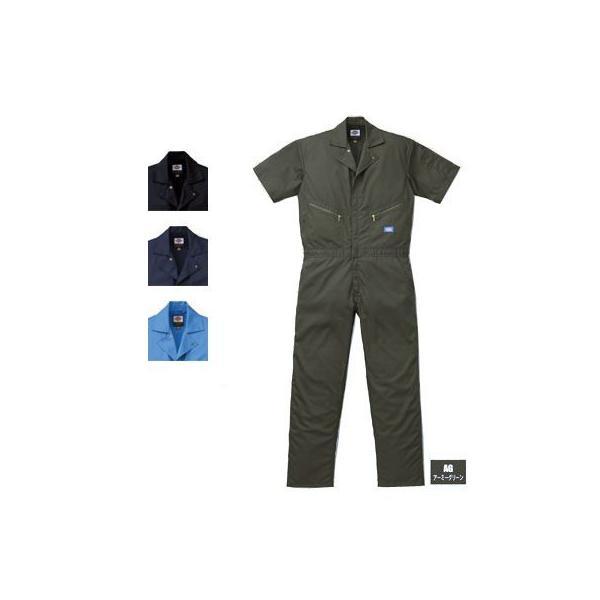 ディッキーズ 21-1312(1312) 半袖ツヅキ服 綿50%・ポリエステル50%