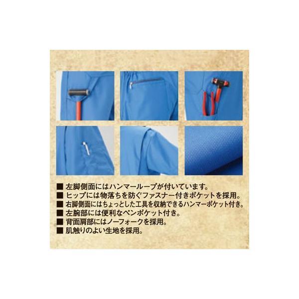 Dickies ディッキーズ 1312 半袖ツヅキ服 つなぎ S〜LL|kinsyou-webshop|03