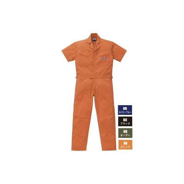 ディッキーズ 21-1111(1111) 半袖ツヅキ服 綿55%・ポリエステル45% 帯電防止織物使用