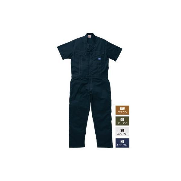 ディッキーズ 21-711(711) 半袖ツヅキ服 ポリエステル65%・綿35% 帯電防止織物使用