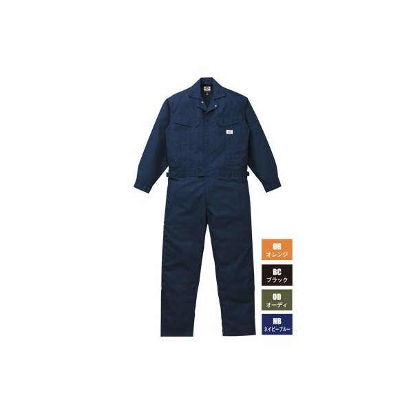 ディッキーズ 21-1101(1101) 年間物ツヅキ服 綿55%・ポリエステル45% 帯電防止織物使用