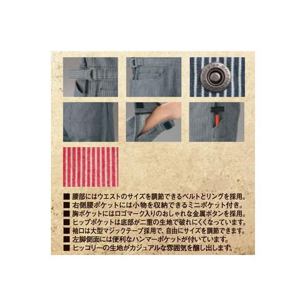 Dickies ディッキーズ 801 年間物ヒッコリーツヅキ服 つなぎ S〜LL|kinsyou-webshop|03