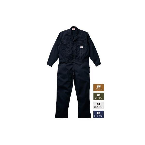 ディッキーズ 21-701(701) 年間物ツヅキ服 ポリエステル65%・綿35% 帯電防止織物使用