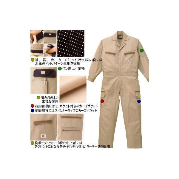 Dickies ディッキーズ 1301 年間物ツヅキ服 つなぎ S〜LL kinsyou-webshop 03