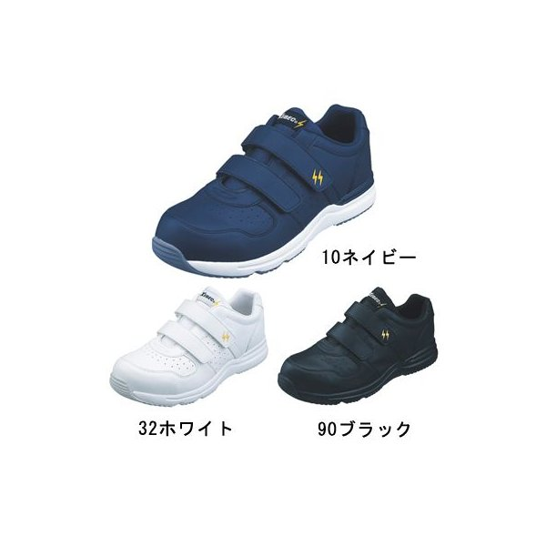 安全靴 作業服 作業着 ジーベック 85111 セフティシューズ 22〜29|kinsyou-webshop