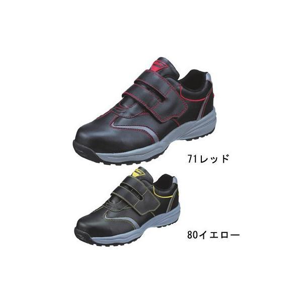 安全靴 作業服 作業着 ジーベック 85202 セフティシューズ 24.5〜29|kinsyou-webshop