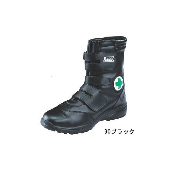 安全靴 作業服 作業着 ジーベック 85105 セフティシューズ 24.5〜29|kinsyou-webshop
