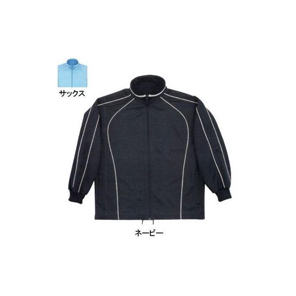 作業服 作業着 自重堂 WH90045 ハーフジャケット SS〜5L|kinsyou-webshop