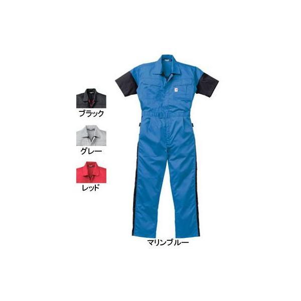 山田辰 Kansai uniform 12-KM-257 半袖つなぎ服 ポリエステル55%・綿45% 横ストレッチ素材