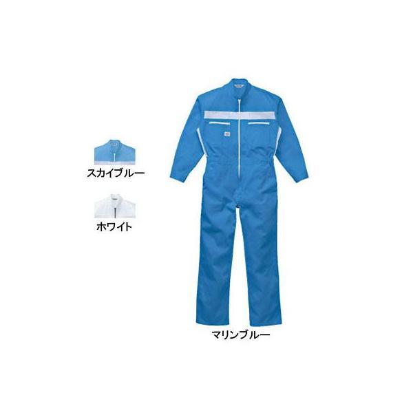 作業服 作業着 つなぎ 山田辰AUTO-BI 1-1130 ツヅキ服 S〜LL|kinsyou-webshop
