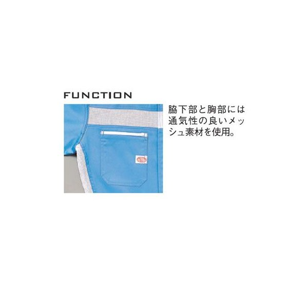 作業服 作業着 つなぎ 山田辰AUTO-BI 1-1130 ツヅキ服 S〜LL|kinsyou-webshop|03