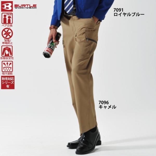 作業着 作業服 バートル 7096 カーゴパンツ 70〜88 かっこいい|kinsyou-webshop|04