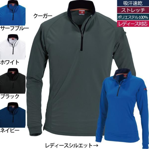 バートル 413 長袖ジップシャツ マイクロ鹿の子ドライメッシュ ストレッチ ポリエステル100%