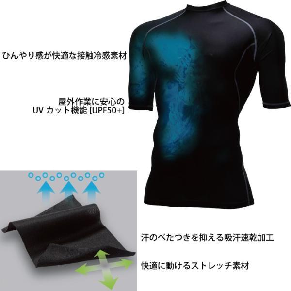 作業着 作業服 バートル 4026 ショートスリーブコンプレッション S〜XL ストレッチ かっこいい kinsyou-webshop 02