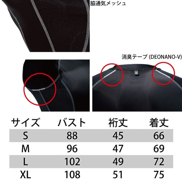 作業着 作業服 バートル 4026 ショートスリーブコンプレッション S〜XL ストレッチ かっこいい kinsyou-webshop 03