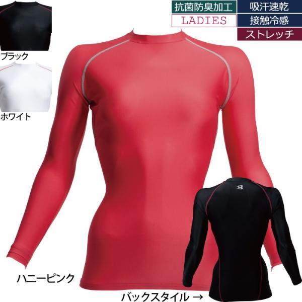 作業着 作業服 バートル 4028 レディースコンプレッション S〜L ストレッチ かっこいい|kinsyou-webshop